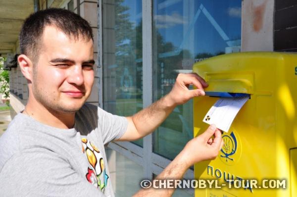Письма домой из Чернобыля :)